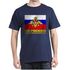 Russian Ground Forces T-Shirt