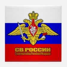 Russian Ground Forces Tile Coaster