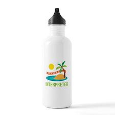 Retired Interpreter Water Bottle