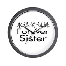 Forever Sister Wall Clock