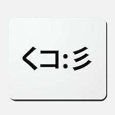 Squid Emoticon Japanese Kaomoji Mousepad