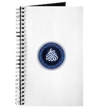 Allahu-2 Journal
