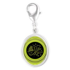 Prophet Muhammad (SAW) Charms