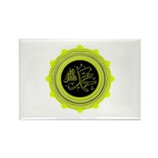 Prophet Muhammad (SAW) Magnets