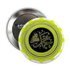 "Prophet Muhammad (SAW) 2.25"" Button"