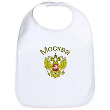 Moscow, Russia Bib