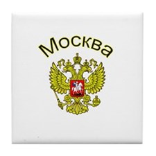 Moscow, Russia Tile Coaster