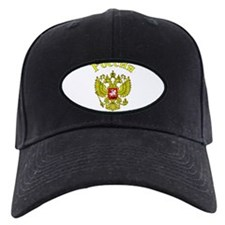 RUssia Coat of Arms (Dark) Baseball Hat