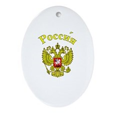 RUssia Coat of Arms (Dark) Oval Ornament