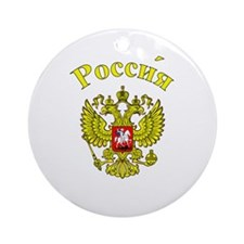 RUssia Coat of Arms (Dark) Ornament (Round)