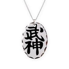Bujinkan Budo Taijutsu Necklace