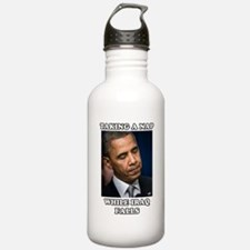 Unique Napping Water Bottle