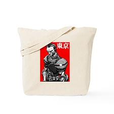 Cute Ghost shell Tote Bag