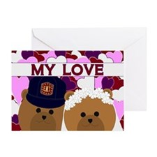 Happy Anniversary -From Husband Greeting Cards