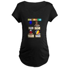 Toys with Hebrew Names T-Shirt