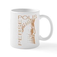 Persian Persepolis Mug