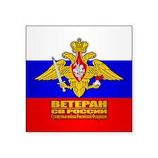 Russian Ground Forces Veteran Sticker