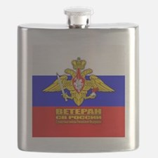 Russian Ground Forces Veteran Flask