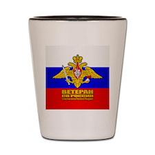 Russian Ground Forces Veteran Shot Glass
