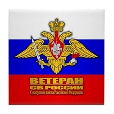 Russian Ground Forces Veteran Tile Coaster