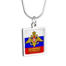 Russian Ground Forces Veteran Necklaces