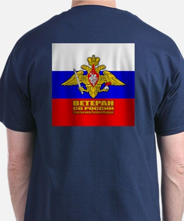 Russian Ground Forces Veteran T-Shirt