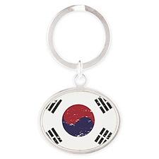 Grunge South Korea Flag Oval Keychain