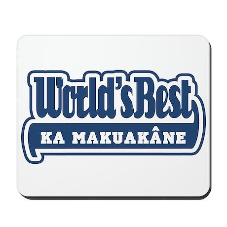 WB Dad [Hawaiian] Mousepad