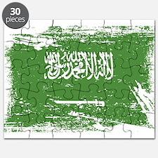 Grunge Saudi Arabia Flag Puzzle