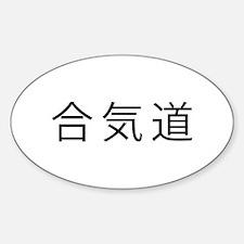 Aikido Decal