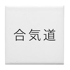 Aikido Tile Coaster