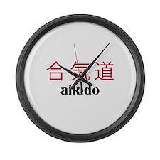 Aikido Large Wall Clock