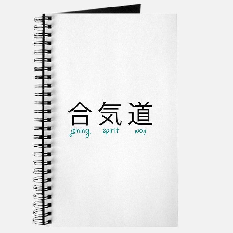 Joining Spirit Way Journal