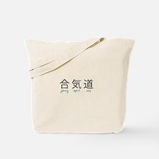Joining Spirit Way Tote Bag