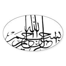 Cute Muhammad Decal