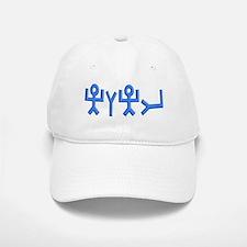Yahuah Hat