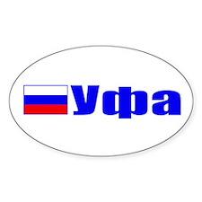 Ufa, Russia Oval Decal