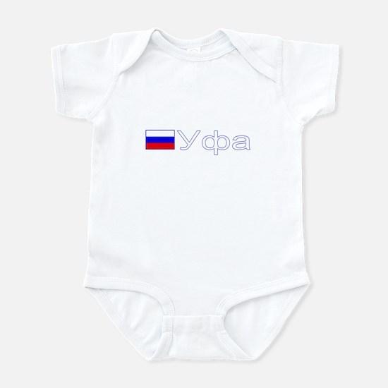 Ufa, Russia Infant Bodysuit