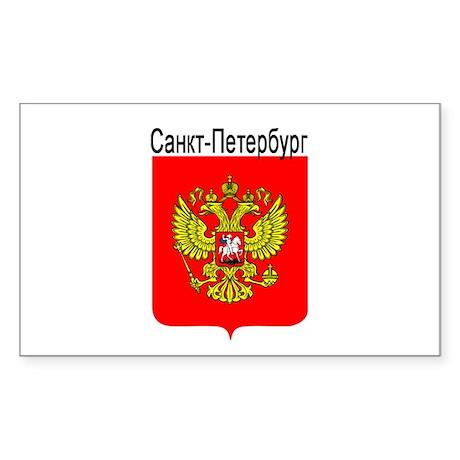 St. Petersuburg, Russia Rectangle Sticker