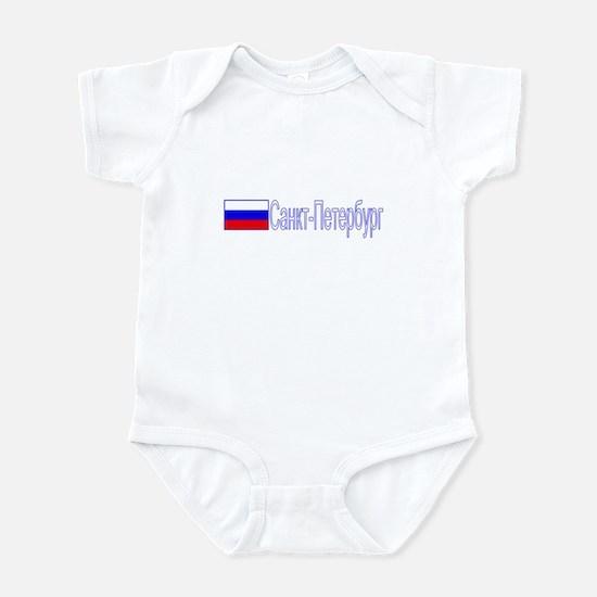 St. Petersuburg, Russia Infant Bodysuit