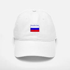 Samara, Russia Baseball Baseball Cap