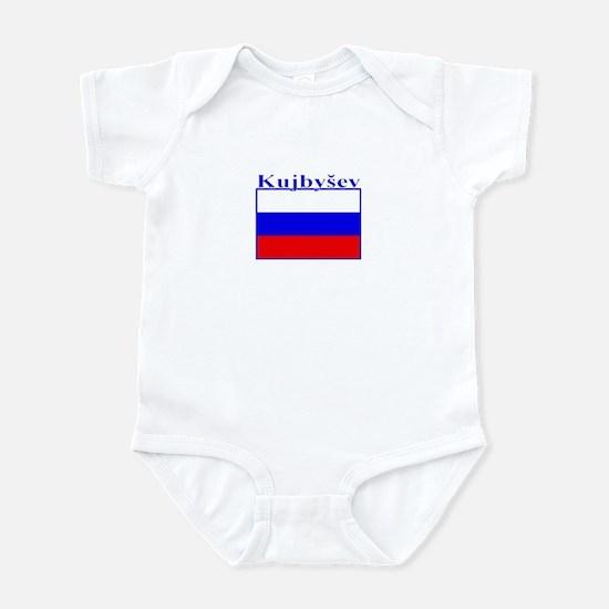 Samara, Russia Infant Bodysuit