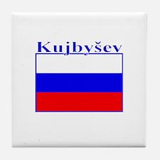 Samara, Russia Tile Coaster