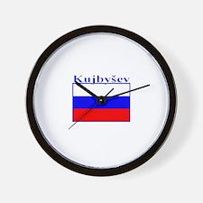 Samara, Russia Wall Clock