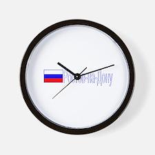 Rostov-na-Donu, Russia Wall Clock