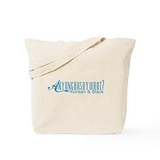 Funny Halvsie Tote Bag