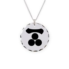Kanji numeral one and three stars Necklace