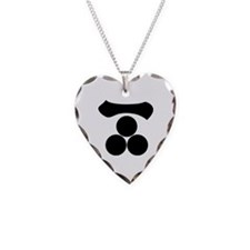 Kanji numeral one and three s Necklace