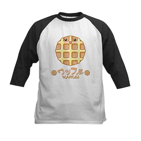 Plain Waffle Kids Baseball Jersey
