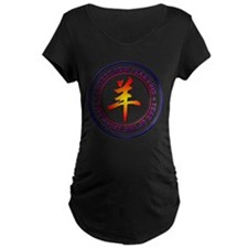 Chinese Year Year of The Sh T-Shirt